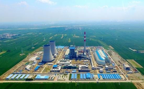 河北建投邢台2×350MW热电联产app
