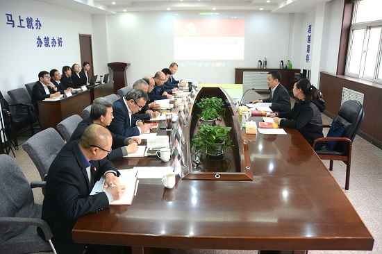 山西公司刘志明到公司讲党的
