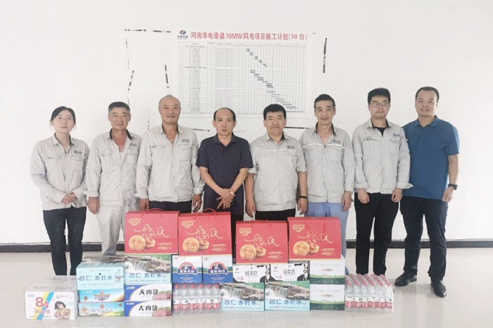 王贵展到河南风电项目监理部