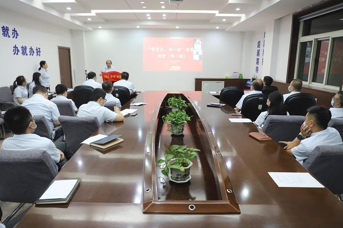 会议 (2).JPG